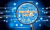 国家战略性新兴产业和未来产业发展的申报条件是什么