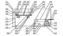 一种弹簧缓冲调节式压纸轮