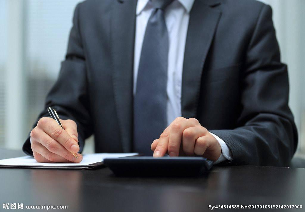 微课 | 专利申请变化大,申报2019年高企的现在就要准备了
