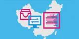 茶山镇关于推进公共资源配置领域政府信息公开实施方案