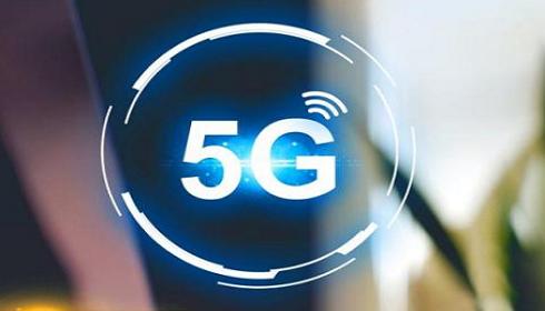 《广东省加快5G产业发展行动计划(2019—2022年)》解读
