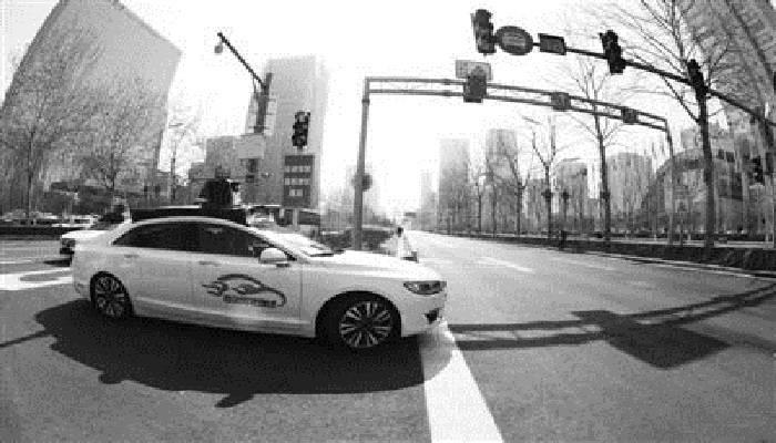 """当5G""""遇上""""亦庄 城市成为创新第一现场"""