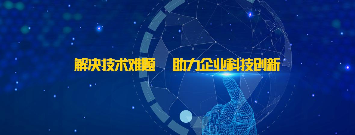 cuu科技成果Banner