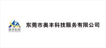 竞博官网下载-竞博电竞竞猜-竞博电子竞技app官网