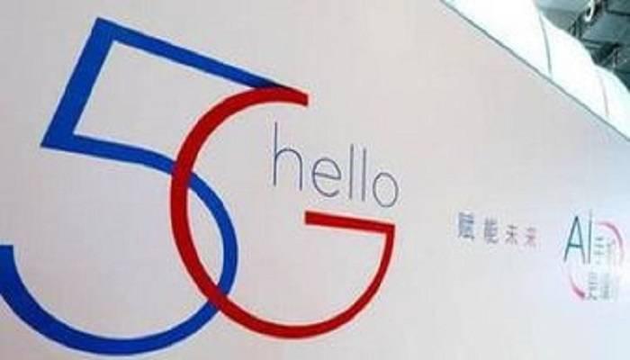 专家称我国5G商用未来仍需突破不少难点