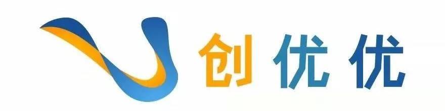 关于竞博官网下载高新技术产业协同创新服务平台征集科技服务机构的通知