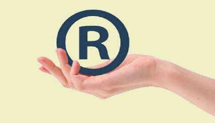 规范商标申请注册行为若干规定最新细则!共四个亮点!