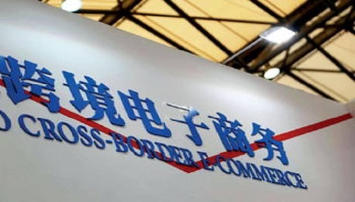 《东莞市跨境电子商务综合试验区专项资金管理办法》政策解读
