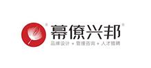 广东幕僚品牌营销咨询有限公司