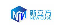 东莞市新立方标准化技术服务有限公司