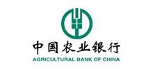 中国农业银行股份有限公司东莞分行