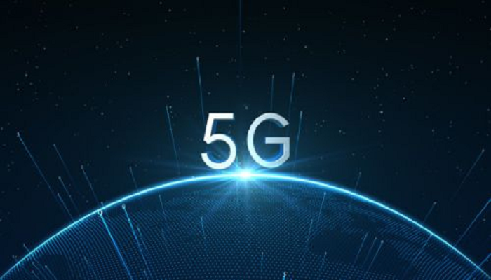 中兴通讯百亿定增终落地 5G有望驶入快车道