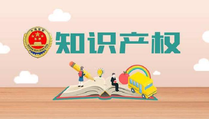 北京加大商标知识产权保护力度