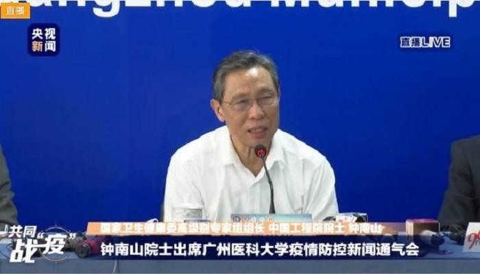 钟南山:疫情不一定发源于中国,有信心4月底基本控制