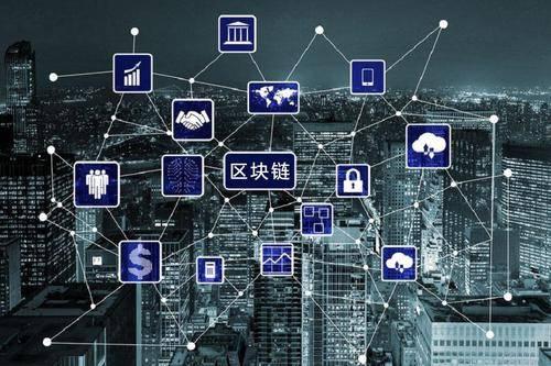 中国云签获得国内首个区块链智能合同核心发明专利