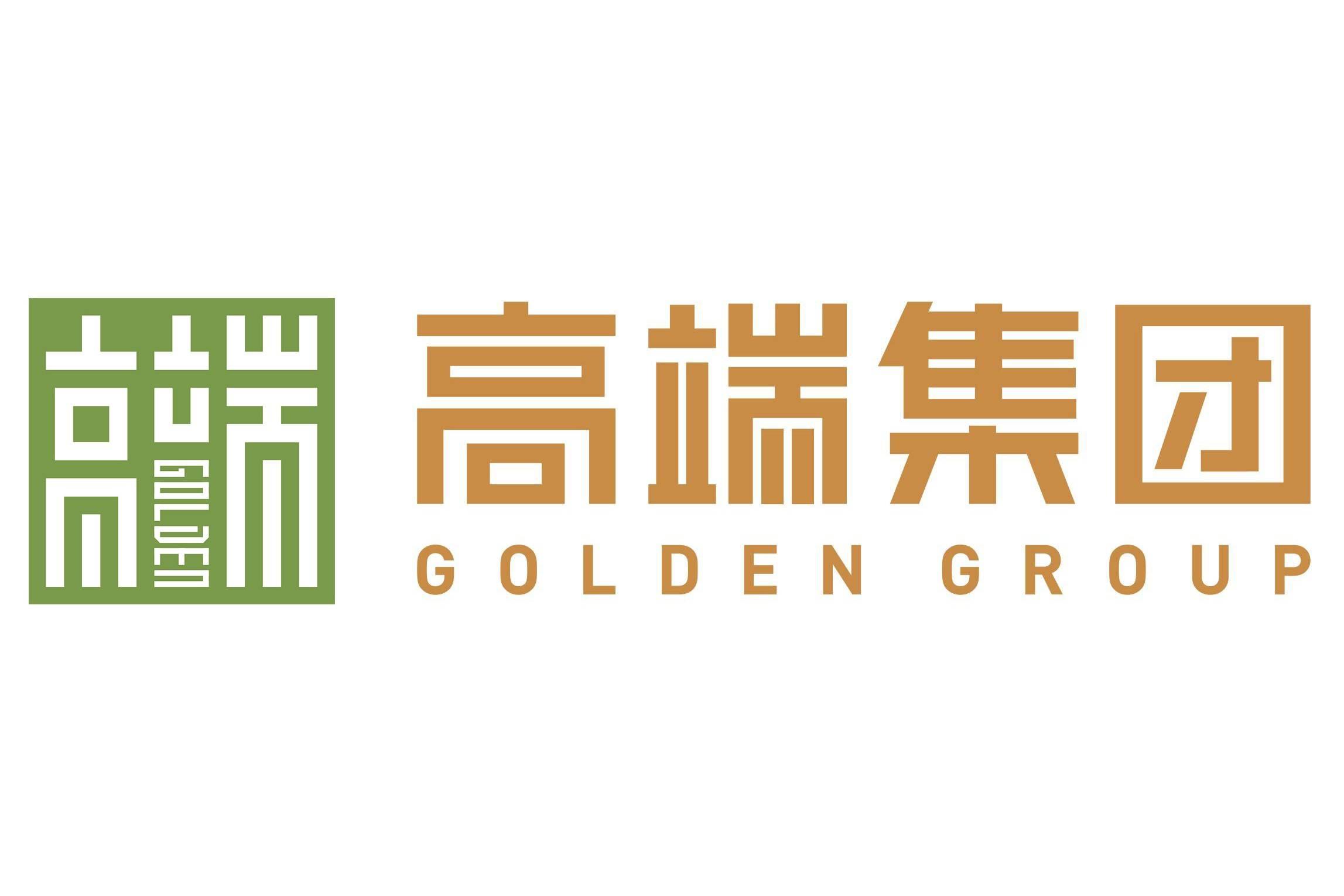 广东高端科技有限公司