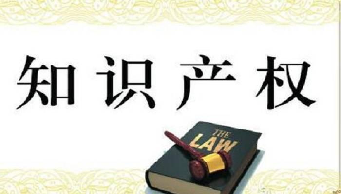 世界知识产权组织:中国国际专利申请量全球第一