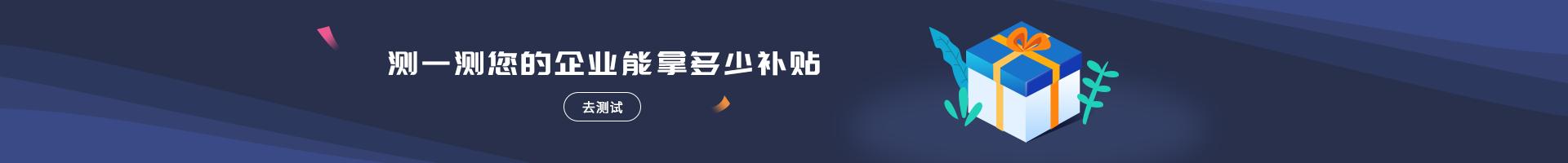 cuu科技服务底部广告