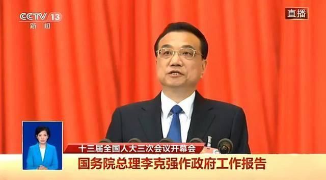 李克强:今年没有提出全年经济增速具体目标