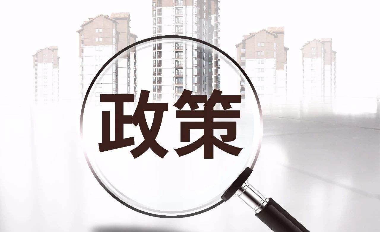 《广州市荔湾区科技计划项目管理办法》政策解读