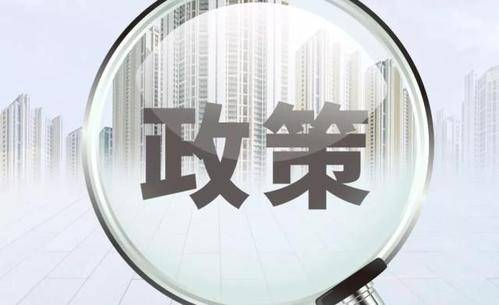 《2020年广州市进一步加快5G发展重点行动计划》政策文件解读材料和解读方案