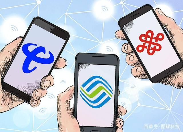 辽宁联通携手中兴通讯成功试点5G基站节能技术