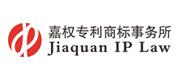 广州嘉权专利商标事务所有限公司东莞分公司