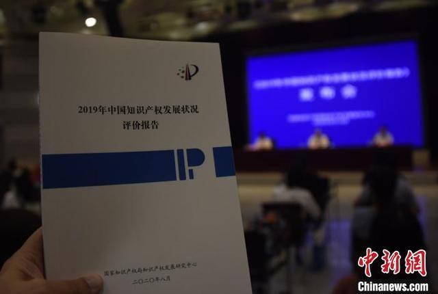 中国知识产权发展水平跃升背后的思考
