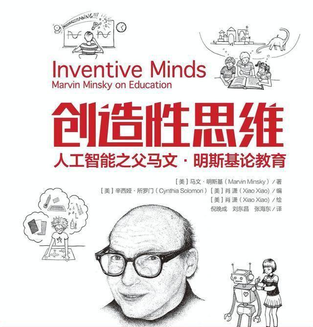 """商汤科技成立子品牌""""商汤教育"""",发布系列人工智能教育产品"""