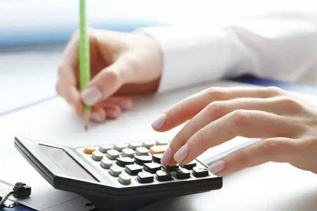 国家税务总局山东省税务局关于个体工商户自行申报纳税(缴费)的通告