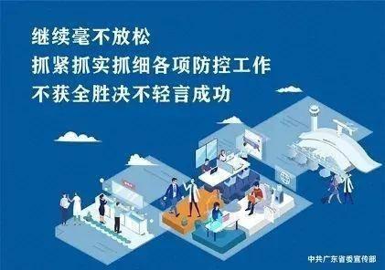 喜讯!北方股份荣获2020年中国汽车工业科学技术发明一等奖!