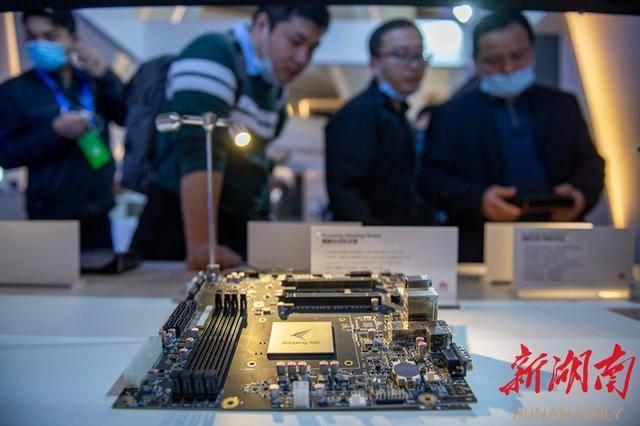 """山东省科学技术协会年会力推""""科技报国""""理念"""