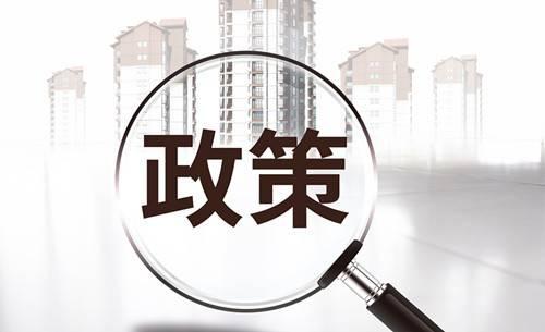 《广东省工业和信息化厅关于省级工业设计中心管理办法》政策解读