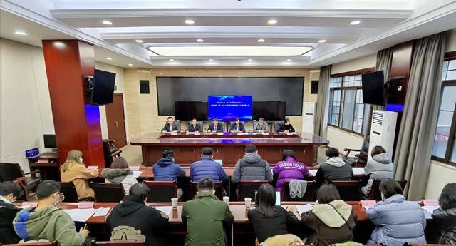 2020(第三届)中国信息通信大会本周在蓉举行