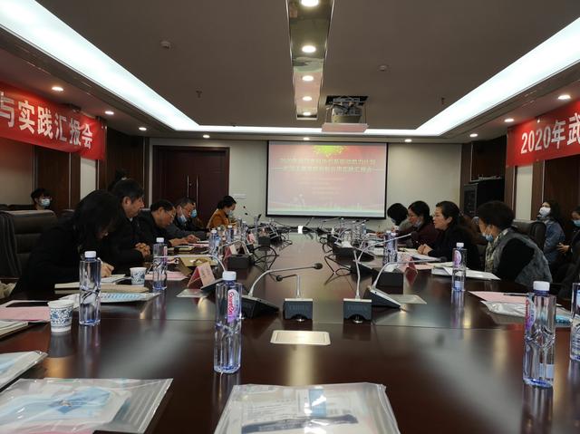 武汉工商学院举行创新实践应用汇报会