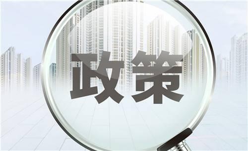 国务院常务会议决定:延续普惠小微企业贷款延期还本付息政策和信用贷款支持计划等