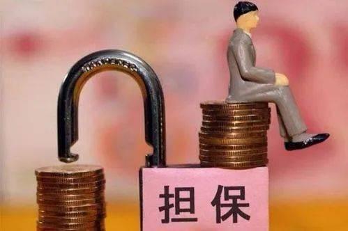 中国全面实施动产和权利担保统一登记
