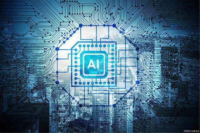 云端算力平台燧原再获支持 18亿再投人工智能