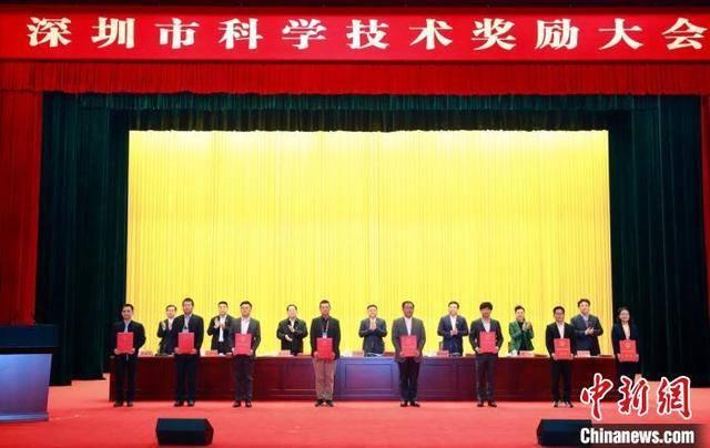 110个项目和11名个人获2020年度深圳科学技术奖