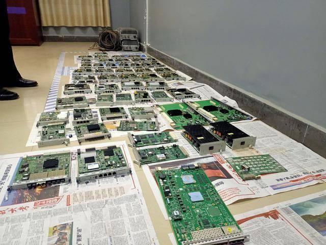 """园区大面积通讯网络""""瘫痪""""原来是维修工盗走了设备"""