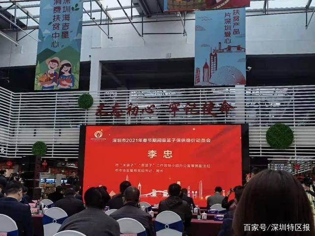 2021中国(深圳)科学技术应用与普及博览会将于9月举行