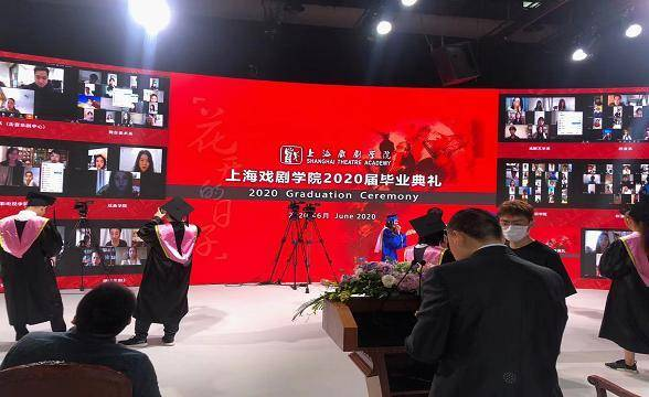 会畅通讯助力上海戏剧学院云端远程办公