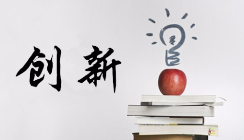 2020中国城市科技创新发展指数发布