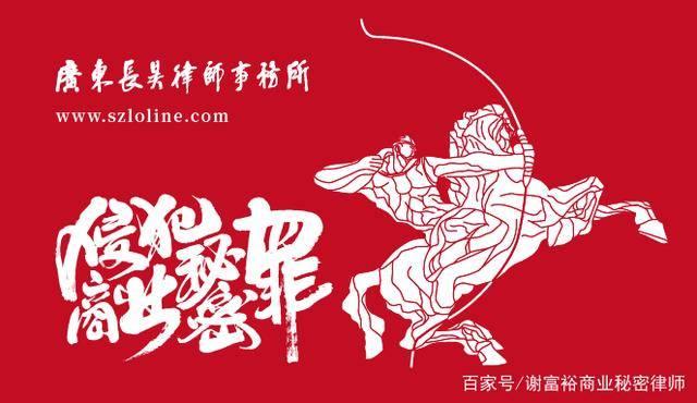 """《上海市知识产权保护条例》今起实施 """"严保护""""""""快保护""""加大侵权赔偿力度"""