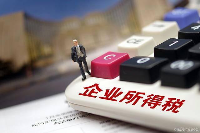 税务对企业涉税稽查越来越严,会计预防风险,这5个常识要记牢