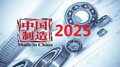 《广东省加快先进制造业项目投资建设若干政策措施》解读