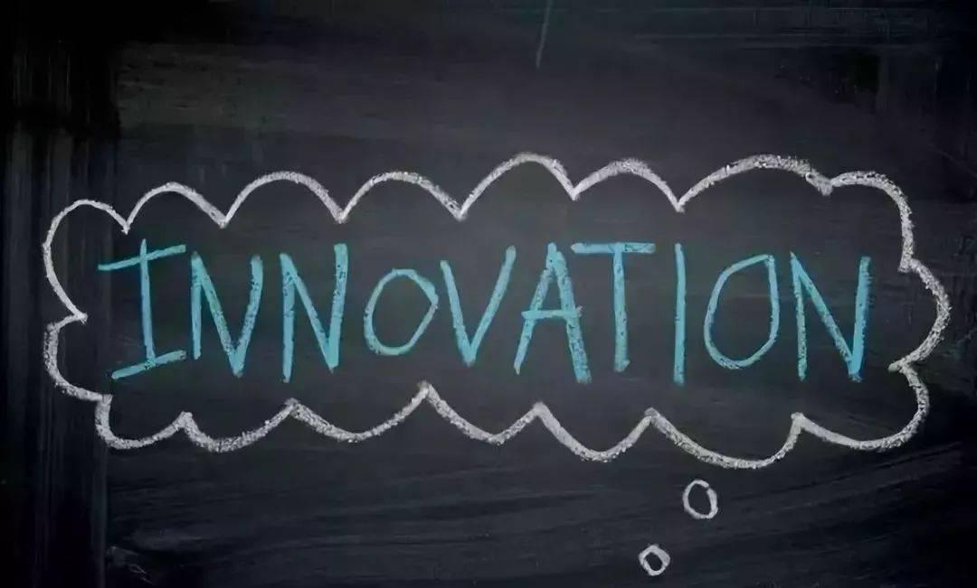 两部门明确全面创新改革四大重点任务