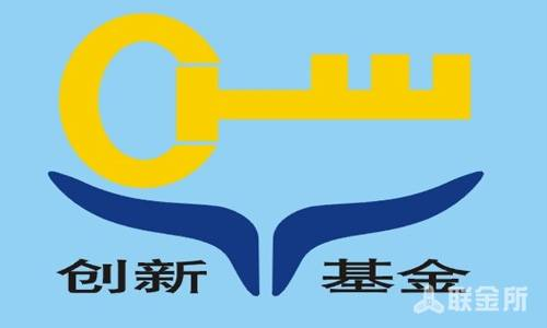 《广州科技创新母基金管理办法》政策解读