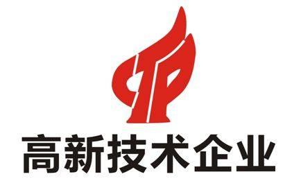 北京4年出走了673家高新技术企业  它们都搬去了哪里?