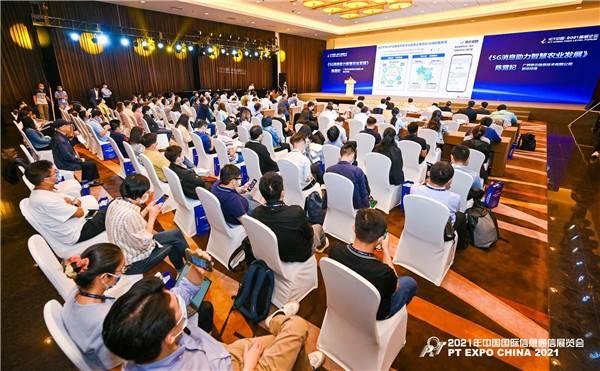 关于5G消息最新进展,这个高层论坛有满满干货
